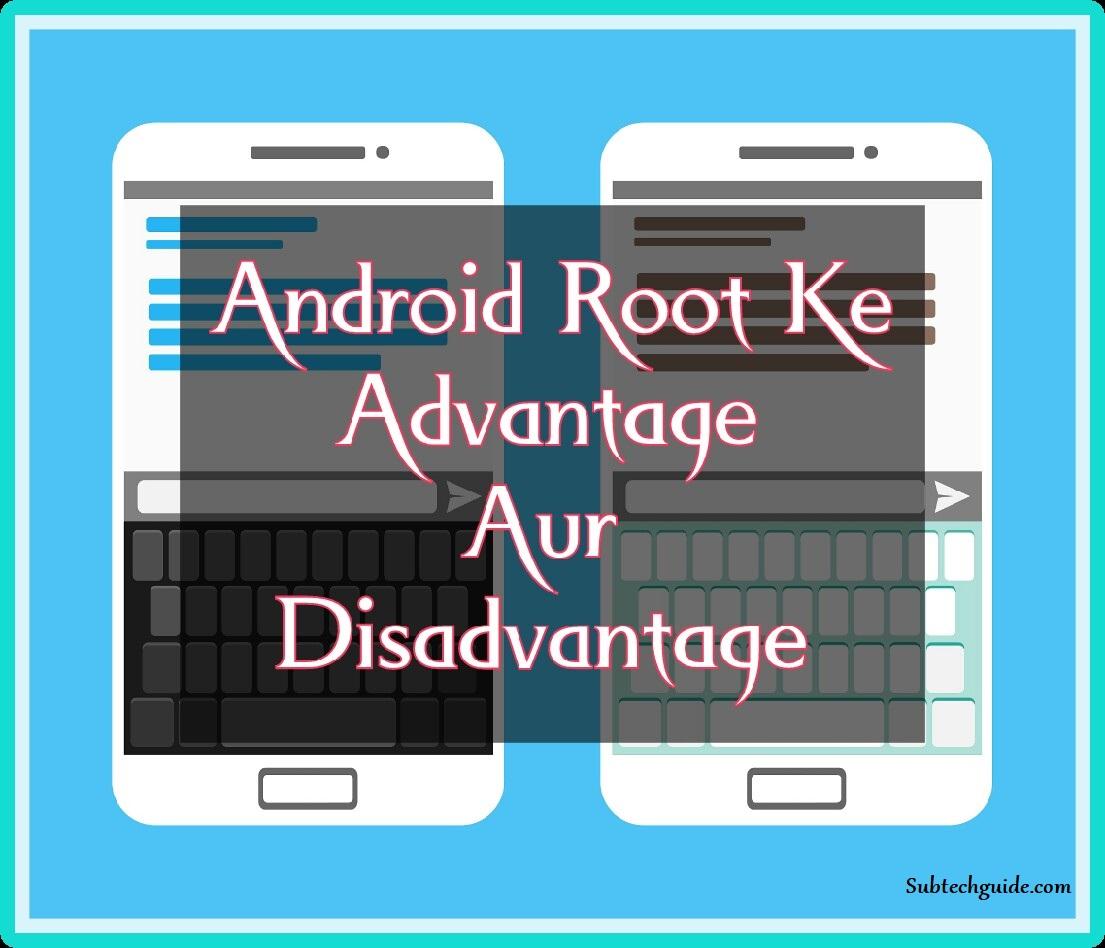 Android Root Ke Advantage Aur Disadvantage Full Guide in Tricks