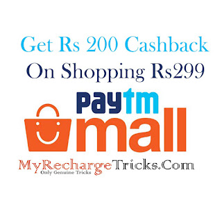 Paytm Mall Offer
