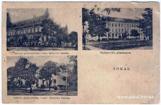 Sokal - Szkoły Powszechne i Gimnazjum
