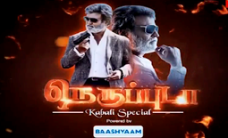 Watch Kabali Maghizchi Special Show 24th July 2016 Vijay TV 24-07-2016 Full Program Show Youtube HD Watch Online Free Download