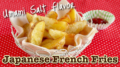 Japanese French Fries