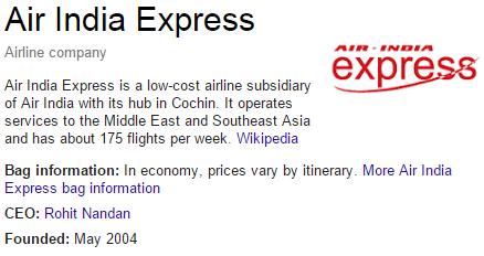 air india express customer service number