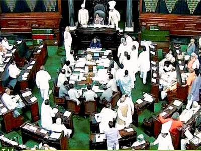 NewsTimes - Lok Sabha passes Bill to set up six new IITs