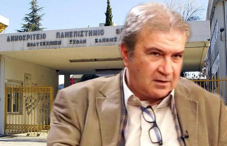 """Β. Τσαουσίδης προς τη Σύγκλητο του ΔΠΘ: """"Η ειλικρίνεια και η εντιμότητα είναι απαραίτητες ακαδημαϊκές αρετές"""""""