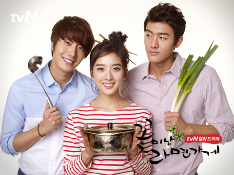 Download Drama Korea Flower Boy Ramen Shop Batch Subtitle Indonesia