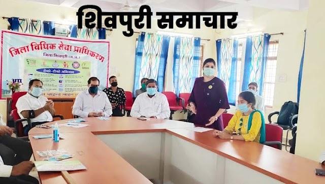अगर कोई दूर रहने की कहे तो नाराज नहीं होगा: श्रीमति शिखा शर्मा / Shivpuri News