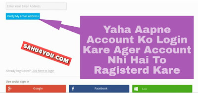 How to Create Facebook Bot Website for Free - Facebook Bot Site Kaise Banaye