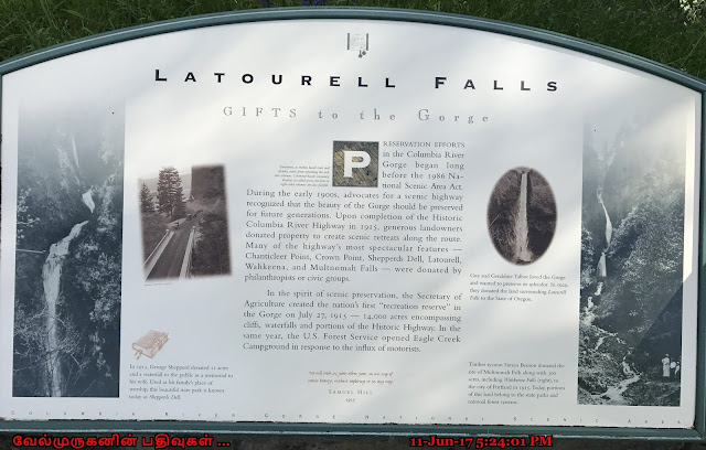 Latourell Water Falls Columbia River Gorge
