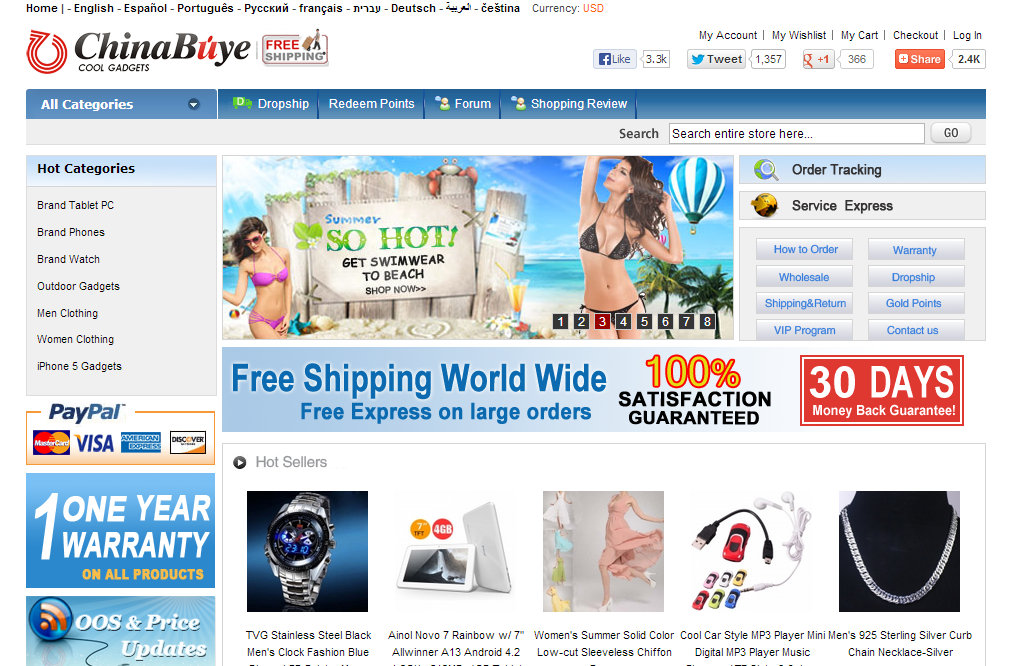 Cheapest online shopping with free shipping