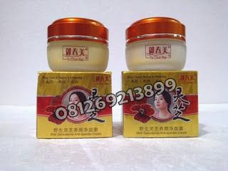Cream Yuchunmei Gold