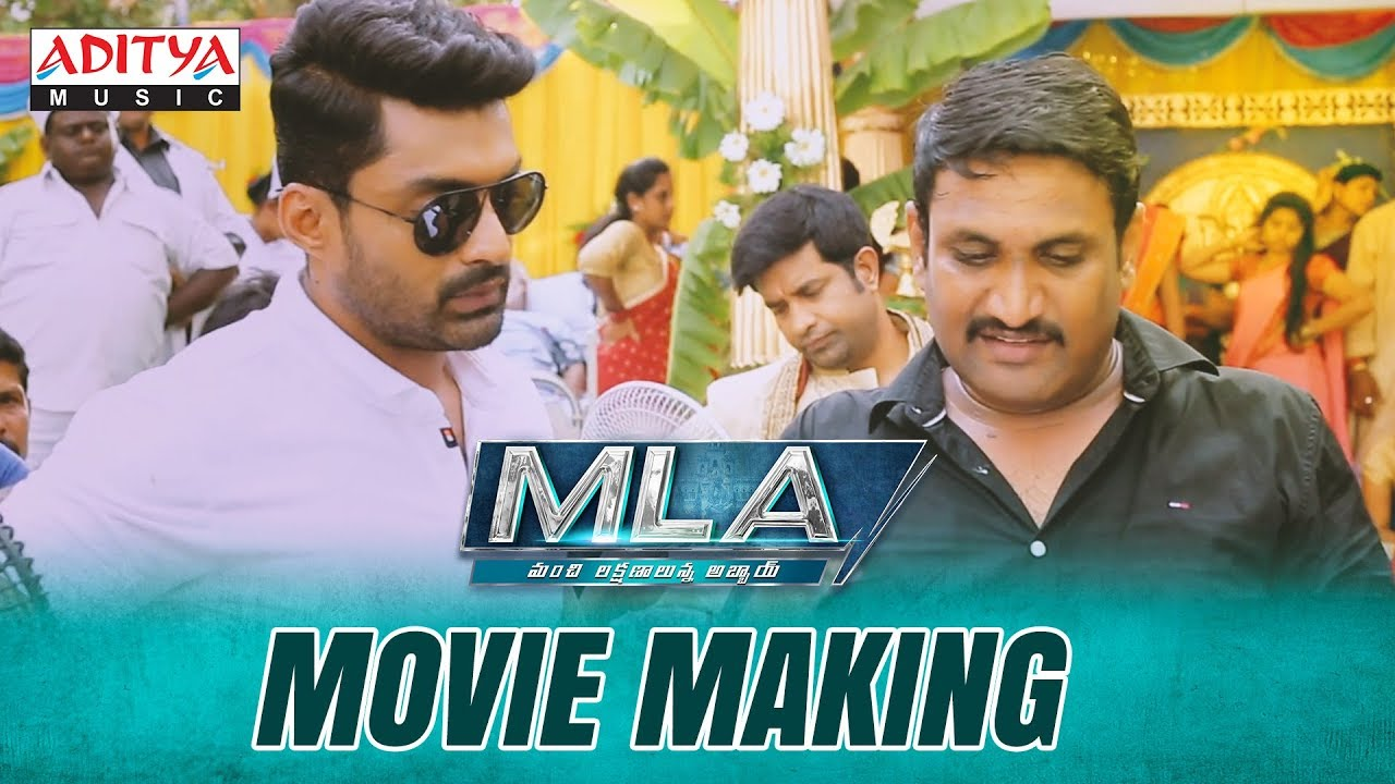 how to mla a movie