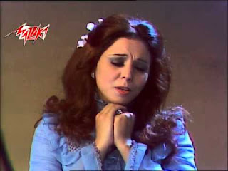 والله زمان - عفاف راضي