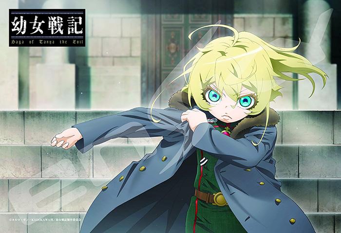 Rekomendasi 10 Anime Bertema Isekai (Protagonis Nyasar)