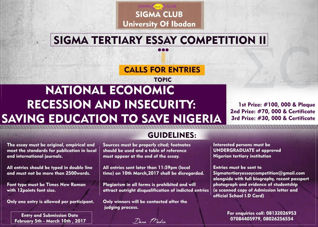 ihechiopara the 2017 sigma club essay competition for ian the 2017 sigma club essay competition for ian students