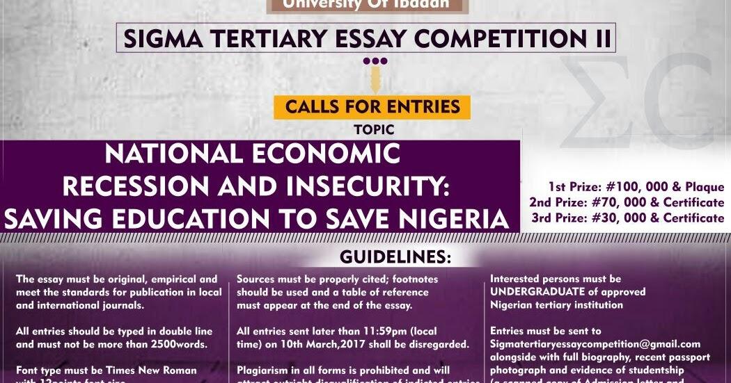 economics essay competition undergraduate
