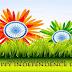 భారతమాత 70 వ స్వతంత్ర సంరభం