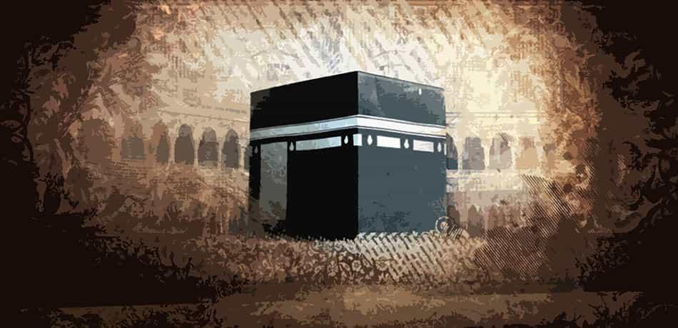 SK, din, islamiyet, İslam öncesi Hac, Haccın kökeni, Putperest haccı, Kabe, Dinlerde hac, Hristiyan haccı, Yahudi haccı, Budist haccı, Çıplak tavaf,