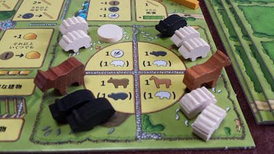 アグリコラ 牧場の動物たち (家畜の獲得)