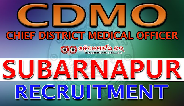 CDMO (Sonepur) Recruitment 2016 — Apply For 119 Paramedical Posts (Staff Nurse, MPHW (M/F) etc) Advertisement for Paramedical staff under CDMO subarnapur Chief District Medical Officer, Subarnapur (Sonepur) inviting application in the prescribed format for filling up of the vacant post of Radiographer, Jr. Laboratory Technician, Staff Nurse, MPHW (Male) and MPHW (Female) on contractual basis.