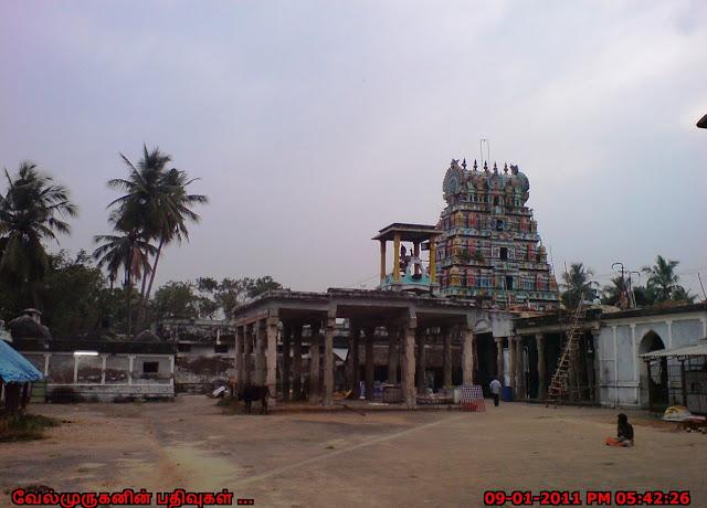 Tiru Kanjanoor Navagraha Temple