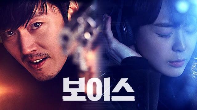voice-kore-dizisi