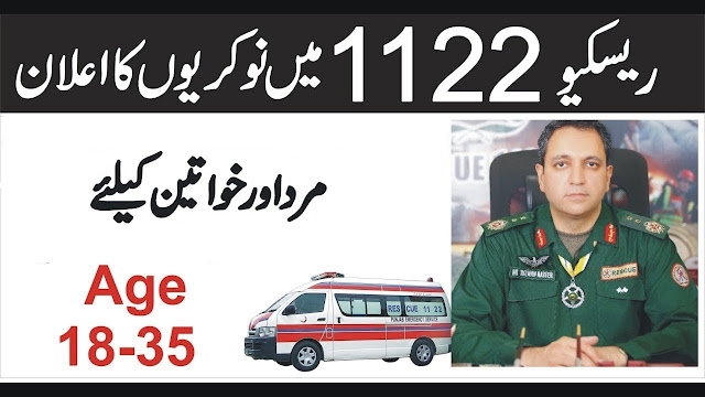 Rescue 1122 New Jobs 2019