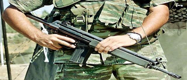 Σε συναγερμό έχουν τεθεί οι στρατιωτικές αρχές..Στρατιώτης σκότωσε συναδέλφους του – Διέφυγε οπλισμένος