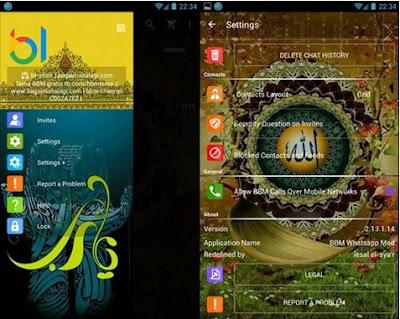 Allah Ya Rabbi | BBM Whatsapp Mod v2.13.1.14