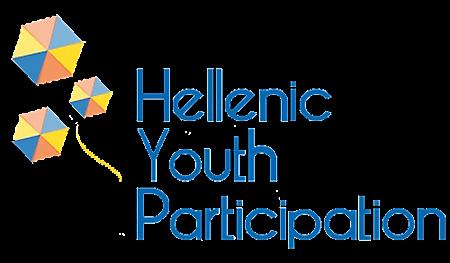 Βιωματικό σεμινάριο στο Ναύπλιο: Hellenic Youth Participation