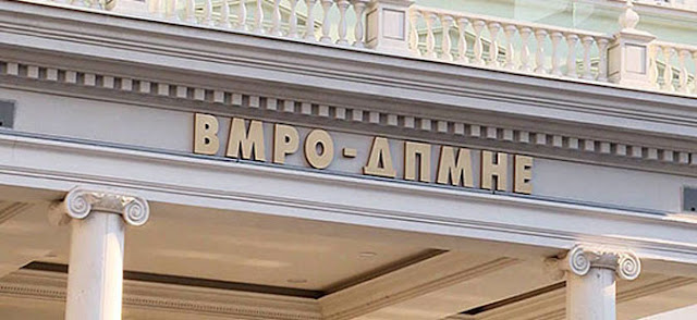 VMRO-DPMNE warns that SDSM is letting criminals free ahead of the municipal elections