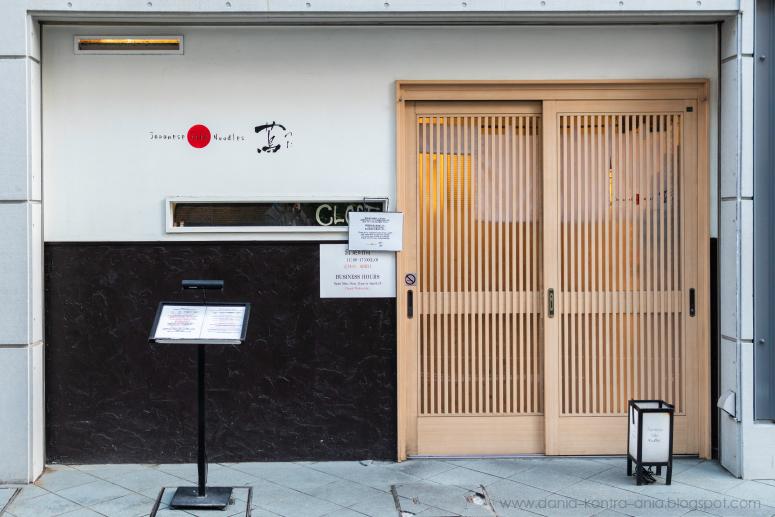 Tsuta ramen Tokio Japonia