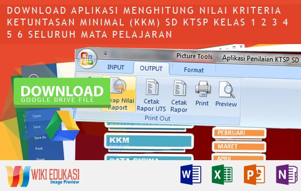 Aplikasi Penilaian KTSP SD per Bidang Studi Tahun Pelajaran 2015 2016
