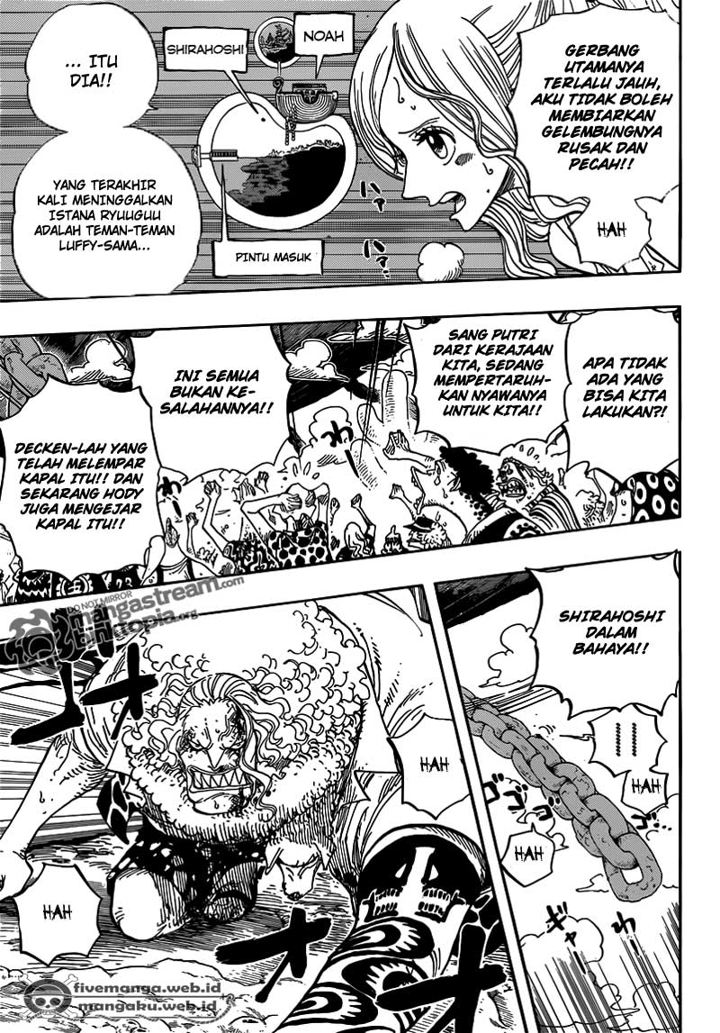 04 One Piece 638   Nigehoshi