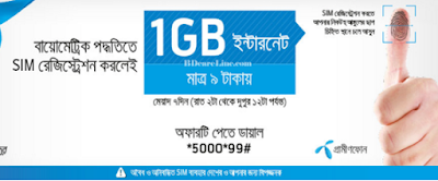 Grameenphone Biometric re-registration Bonus Offer 1GB Internet 9 Tk