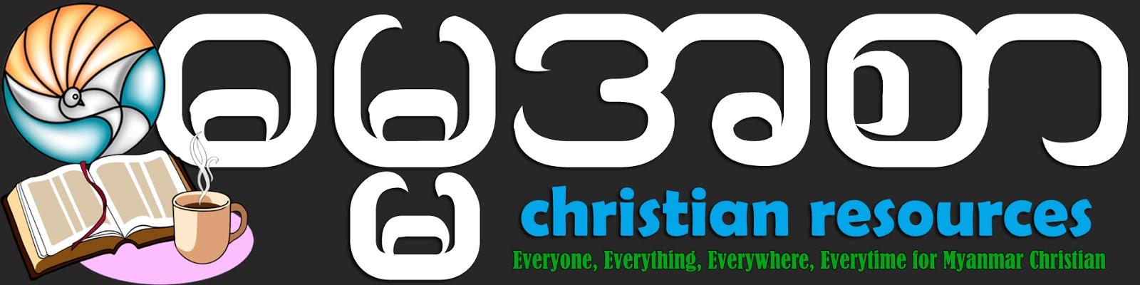 Myanmar Gospel Songs Selection Download MP3 | Damahahsar Christian