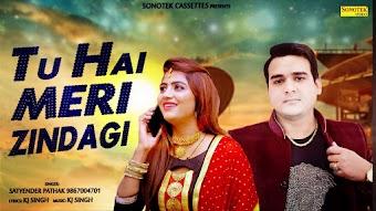 Tu Hai Meri Zindagi Download Haryanvi Video– Satyender Pathak