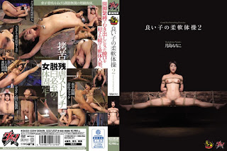 [DASD-325] Calisthenics Of Good Child 2 – Nanako Tsukishima