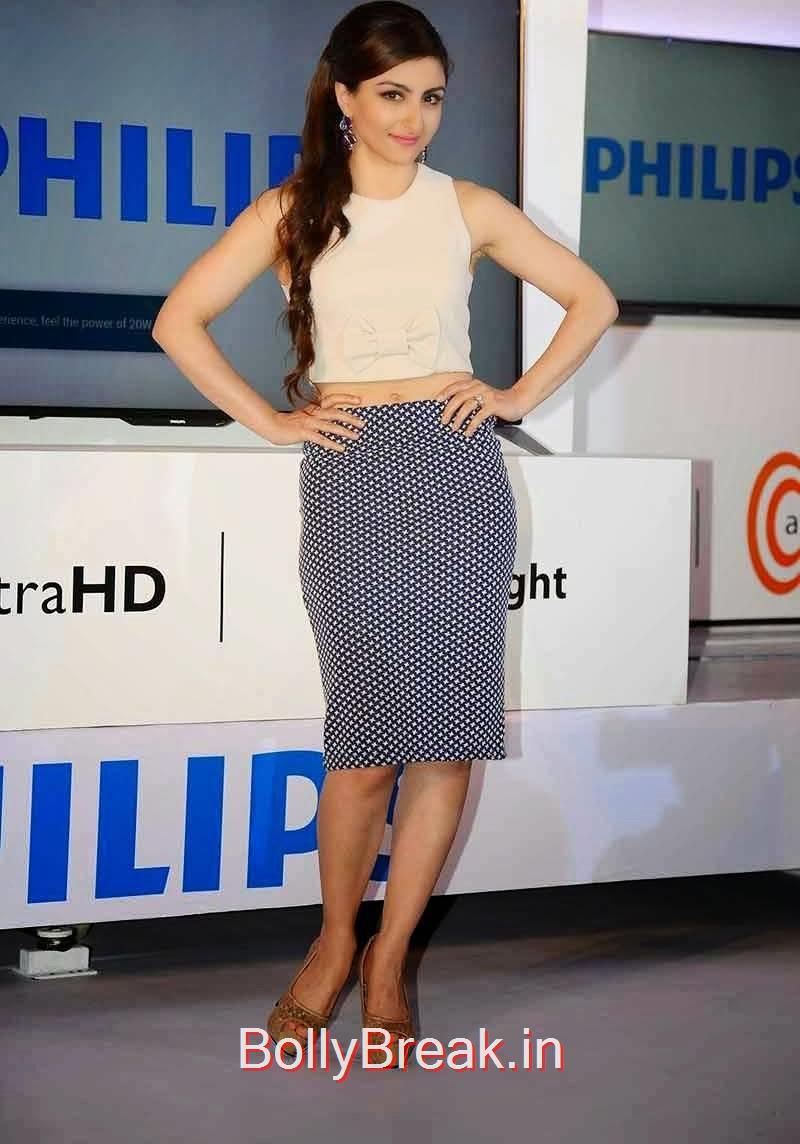 HindiActress Soha Ali Khan, Soha Ali Khan Hot Pics from Philips 4K Model TV Launch