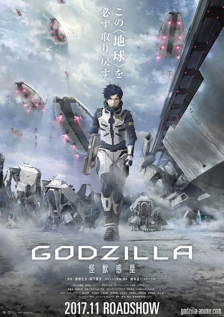 Godzilla: Planet of the Monsters (2017) ταινιες online seires xrysoi greek subs