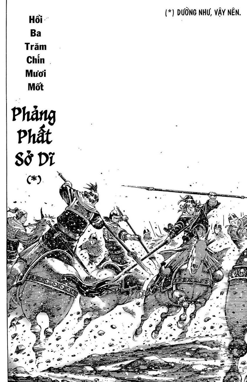 Hỏa phụng liêu nguyên Chương 391: Phảng phất sở dĩ [Remake] trang 2