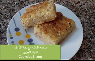 http://www.cookclub1.com/2016/01/blog-post_95.html