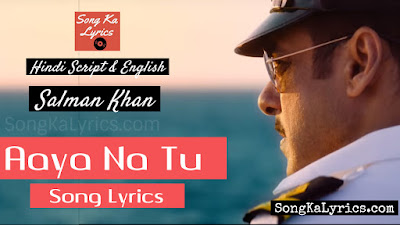 aaya-na-tu-bharat-song-lyrics