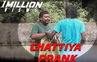 Chattiya Prank | Prankster Rahul | Tamil Prank | PSR 2019