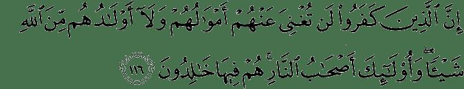 Surat Ali Imran Ayat 116