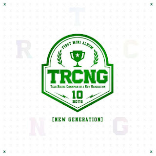Lirik Lagu TRCNG - My Very First Love Lyrics
