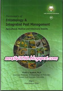 تحميل كتاب - معجم مصطلحات علوم الحشرات والإدارة المتكاملة للآفات