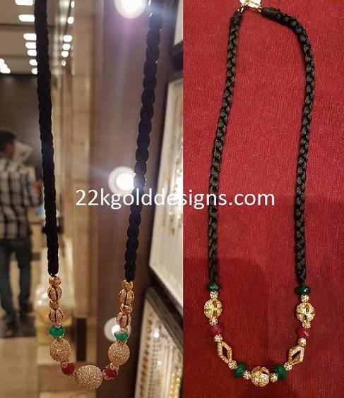 Simple Black Dori Chain Designs in 11Grams