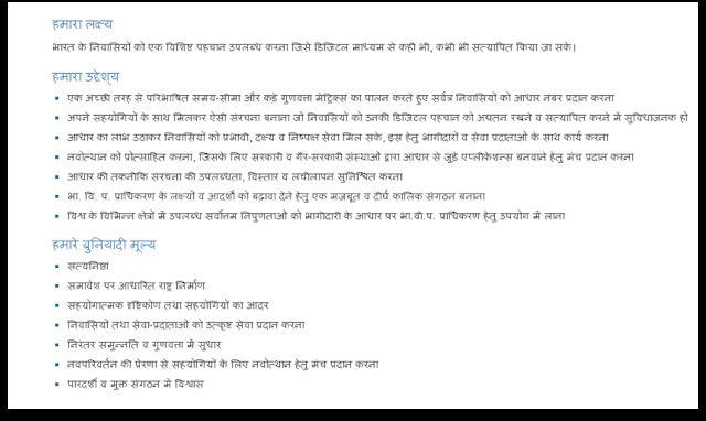 http://saar.bodhibooster.com, http://www.bodhibooster.com, http://hindi.bodhibooster.com