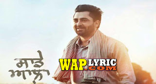 SAADE AALA LYRICS | SHARRY MANN