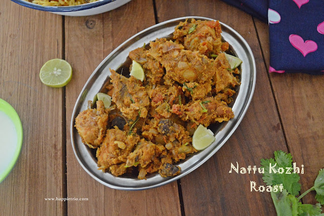Village Style Naatu Kozhi Roast Recipe  | Desi Chicken Roast | Naatu Kozhi Varuval